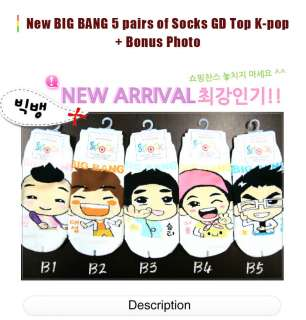New BIG BANG 5 pairs of Socks GD Top Korea Kpop + Bonus