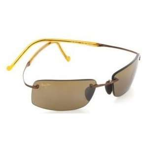 Maui Jim Little Beach 515 Sunglasses, Amber/Bronze Lens