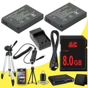 Cable + Full Size Tripod + Multi Card USB Reader + Memory Card Wallet