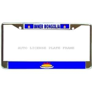 Inner Mongol Mongolian Flag Chrome Metal Auto License Plate Frame